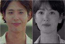 """เผยทีเซอร์แรก ซงฮเยคโย – พัคโบกอม ใน """"Boyfriend""""(คลิป)"""