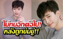 สุดทน! จุนโฮ 2PM ถูกคุกคาม ซ้ำครอบครัวถูกข่มขู่อย่างต่อเนื่อง!