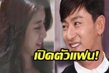จู จินโม เปิดตัวแฟนดีกรีคุณหมอ เด็กกว่า10ปี