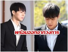 C-JeS ยกเลิกสัญญา พัคยูชอน พร้อมออกจากวงการบันเทิง