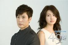 PIC :โจ ฮยอนแจ (Jo Hyun Jae)  ใน  49 Days