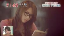 ยุนอา SNSD พร้อมโผล่ฟีเจอร์ MV เพลงเดบิ๊วท์แดนยุ่น 'Replay' ของ SHINee