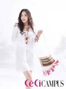 น่ารักเว่อร์ !! Min Hyo Rin – Ceci  Magazine