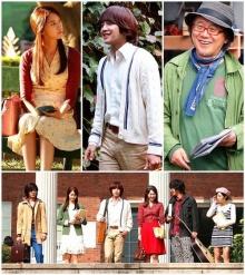 เผยแล้วภาพกึนซอก-ยุนอาจากกองละคร Love rain