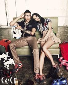Jay Park – Ceci Magazine