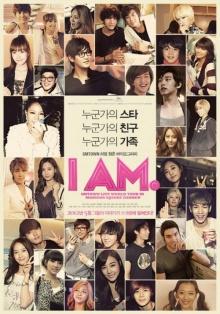 SM ปล่อย MV สุดอบอุ่น ost หนังI AM