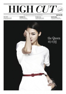 Ha Ji Won – High Cut Magazine