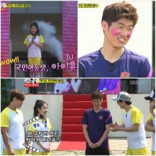 นักฟุตบอลดังพัค จีซองถึงกับหน้าแดงเมื่อเจอหน้าไอยู