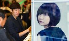 สื่อเกาตีข่าวนักฟุตบอลปาร์ค จีซองออกเดทดาราสาวเบดูนา