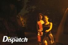 ภาพ ปาปารัซซี่ คิม มินจุน ออกเดท สาว!?