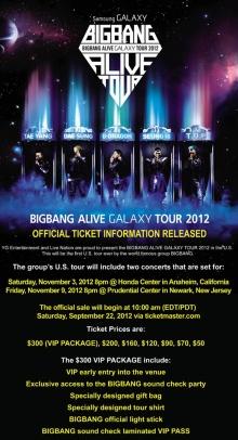 ตั๋วคอนเสิร์ตวง Big Bangในอเมริกา จำหน่ายหมดเกลี้ยง!