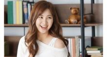 ซอฮยอน ควักกระเป๋าซื้อบ้านสุดหรู ราคากว่า 40 ล้านบาท