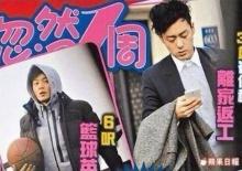 ทึ่ง!สามีจอน จีฮยอน หล้่อไม่แพ้จางดองกัน!