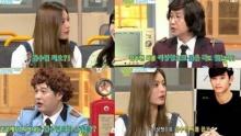 นานะ After Schoolชี้แจงข่าวลือเป็นแฟนตัวจริงของคิม ซูฮยอน
