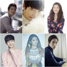จางฮยอก, คิมอูบิน และอีกมากมาย ร่วมแสดงละครออนไลน์ Love Cell