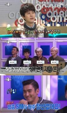 SJ เปิดใจหลากประเด็น ซีวอนรวย,เจสสิก้าออกจากวง,ยุนอา-ลี ซึงกิ