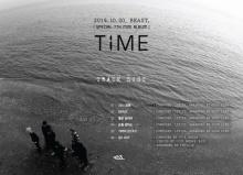 B2ST ปล่อยรายชื่อเพลงอัลบั้ม Time เตรียมคัมแบ็ค 20 ต.ค.นี้