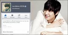 หมวยจีน แห่กรี๊ด !อี มินโฮ ยอดตาม weibo 24.6 ล้านคน ...!