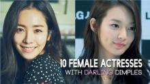 10 สาวลักยิ้ม ละลายใจ แห่งวงการบันเทิงเกาหลี