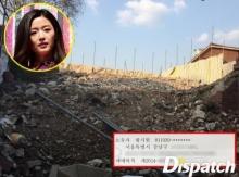 จอน จีฮยอน ต่อเติมบ้านหรู ! 70 ล้านดอลล่าห์ แต่ ปัญหาดันเกิด!