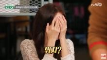 กรี๊ด!! ยุนอา SNSD ทนดูท่าเต้นสุดแซ่บของ จีชางอุค ไม่ได้ในรายการ Taxi