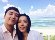 ซึงรี BIGBANG ปฏิเสธข่าวลือที่ว่าเขาคบกับกัวปี้ถิงดารา-นางแบบชาวไต้หวัน!!