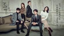 ผู้เชี่ยวชาญเผยเหตุผลว่าทำไมผู้ชมนั้นถึงติดการดูละครเกาหลีกัน!!