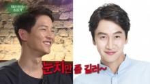 ซงจุงกิ แชร์ปฏิกิริยาของชาแทฮยอนหลังทราบข่าวแต่งงาน  เผยข้อความถึงอีกวางซู!!