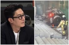 ช็อกเอเชีย!ดาราดังเกาหลีใต้ ประสบอุบัติเหตุเสียชีวิต