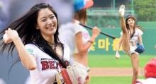 รวมช็อตเด็ดจากขอบสนามลีกเบสบอลเกาหลีใต้ น่ารักสดใส
