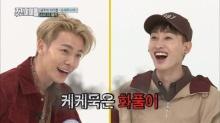 Super Junior เผยว่านิสัยที่ต่างกันของดงเฮ และอึนฮยอกทำให้ทั้งสองมีความเห็นขัดแย้งกัน