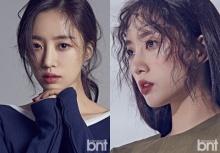 อึนจอง T-ara เผยเรื่องเดทลับๆ, เพื่อนซี้ในวงการ และอื่นๆกับ International bnt