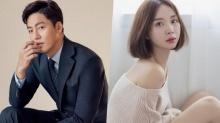 นักแสดงหนุ่มอีจองจิน และอียูเอริน อดีตสมาชิกวง 9MUSES กำลังคบหาดูใจกัน!