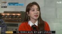 ซานดาร่า เผยว่าเธอร้องไห้ที่งานคอนเสิร์ตล่าสุดของ BIGBANG + แทยังพูดถึงเรื่องเข้ากรม