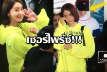 สุวรรณภูมิแตกฮือ!! ยุนอา SNSD ควง พระเอกสุดหล่อ ซุ่มเงียบมาไทย(คลิป)