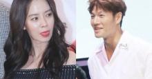 ซงจีฮโย เคลียร์ชัดว่าทำไมเธอถึงไม่สามารถเดทกับ คิมจงกุก ได้!