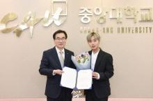 พัคจีฮุน Wanna One ได้รับแต่งตั้งให้เป็นทูตประชาสัมพันธ์ของมหาวิทยาลัยที่เขาเรียนอยู่