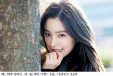 ไอรีน redvelvet คว้าโหวต เกิร์ลกรุ๊ปสุดรักของชาวเกาหลี