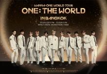 คอนเสิร์ตสุดยิ่งใหญ่แห่งปี 'WANNA ONE WORLD TOUR ONE : THE WORLD IN BANGKOK