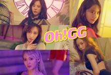 แม่กลับมาแล้ว!!Girls Generation-Oh!GGปล่อยเพลงใหม่ทวงบัลลังก์เบอร์1!(คลิป)