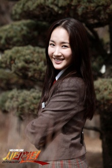 Park Min-young ใน City Hunter