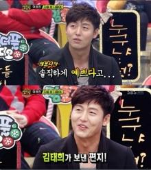 """""""อีจองจิน""""เผย เคยเลิกกับแฟนเพราะ """"คิมแทฮี"""" ?"""