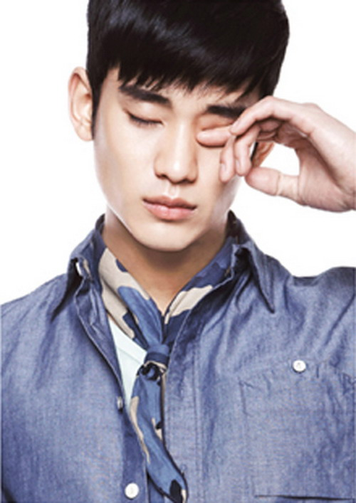 คิม ซูฮยอน