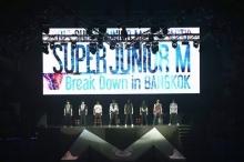 ภาพเก็บตก จากงาน2013 Super Junior-M Fan Party 「Break Down」 in Bangkok