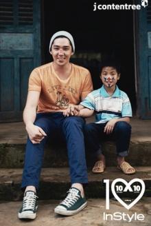 คังอิน (Kang In) ทุ่มเททำกิจกรรมการกุศลเป็นครูพิเศษที่ประเทศเวียดนาม