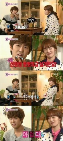 ควางฮีZE:A โทรหาCEO เพื่อขอจูบซอนฮวา ในรายการ We Got Married