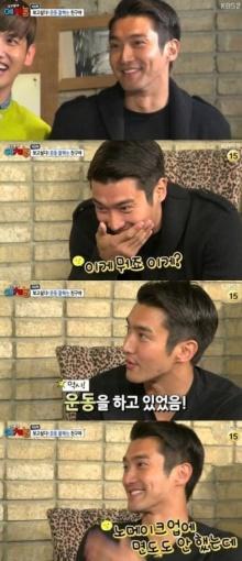 """""""ซีวอน"""" (Super Junior) โชว์ใบหน้าเปลือยไร้เครื่องสำอาง ออกสื่อ"""