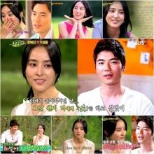 ฮัน ฮเยจินชี้แจงข่าวคบซ้อน!ทิ้งแฟนเก่า