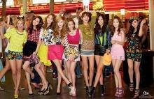 สาวๆ Girls Generation หวิว เล็กๆ ลงโฟโต้บุ๊ค