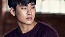 คิมซูฮยอน ยังไม่คอนเฟิร์ม ช่วงเวลา เข้ากรมที่แน่นอน!!!
